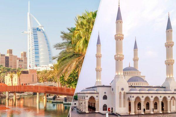 La Mosquée Bleue à Dubaï